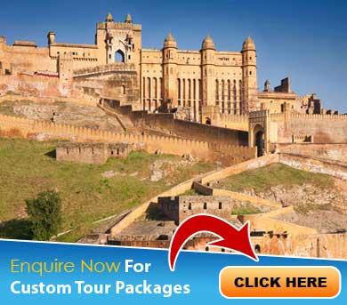 Jaipur Tour Packages
